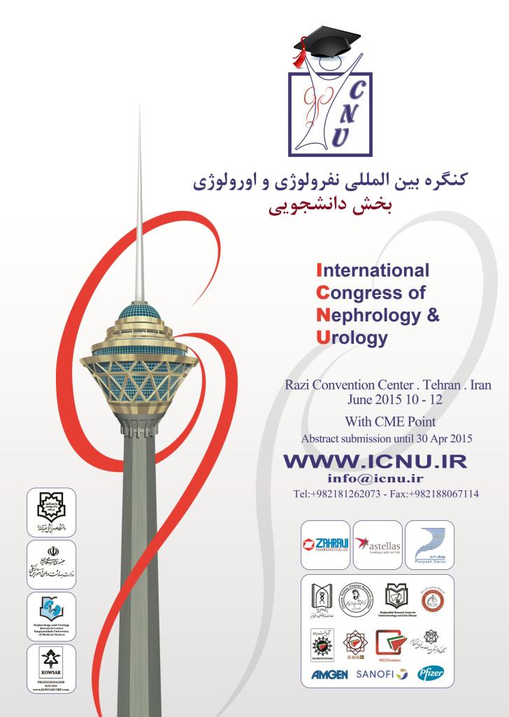 بخش دانشجویی کنگره بین المللی نفرولوژی و اورولوژی - ۲۰ تا ۲۲ خرداد ۹۴ - تهران